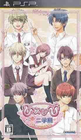 Descargar Himehibi New Princess Days Zoku Nigakki Portable [JAP] por Torrent